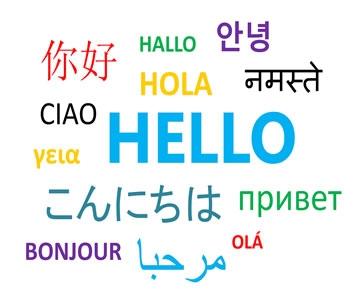 Educação / Idiomas